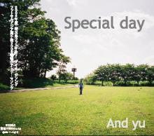 奥村健介のアレ-special day