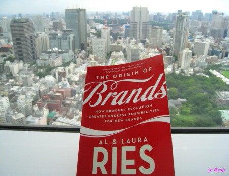 ∞最前線 通信-brands
