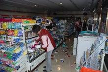 自分なりの判断のご紹介-静岡地震
