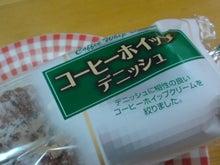 newよつママの菓子パンna毎日。-SN3D2564.jpg