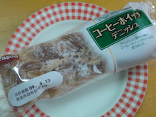 newよつママの菓子パンna毎日。-SN3D2562.jpg