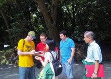 国際文化交流の活動報告-090809 ガイド3