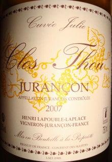 個人的ワインのブログ-Clos Thou Cuvee Julie 2007