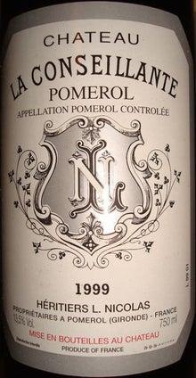 個人的ワインのブログ-Ch La Conseillante 1999