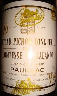 個人的ワインのブログ-Ch Pichon Longueville Comtesse de Lalande 1999