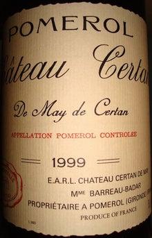 個人的ワインのブログ-Ch Certan 1999
