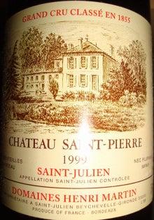 個人的ワインのブログ-Ch Saint Pierre 1999