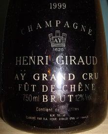 個人的ワインのブログ-Henri Giraud Ay Grand Cru Fut de Chene 1999