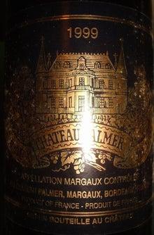 個人的ワインのブログ-Ch Palmer 1999