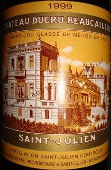 個人的ワインのブログ-Ch Ducru Beaucaillou 1999