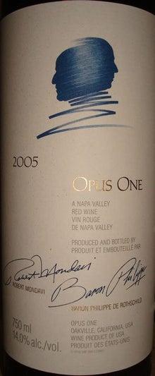 個人的ワインのブログ-Opus One 2005
