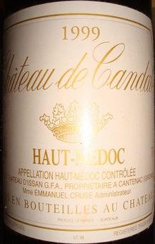 個人的ワインのブログ-Ch de Candale 1999