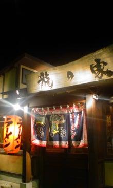 小林 眞樹 のブログ-090809_2359~01.jpg