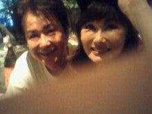 三田明オフィシャルブログ「Akira's Life Blog」Powered by Ameba-200908122053000.jpg
