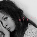 山本加津彦 ブログ-ainouta