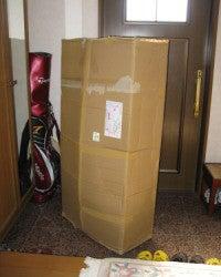 トゥルースリーパープレミアム 格安 激安 大竹家の口コミ クイーンサイズ-トゥルースリーパープレミアムの入ったダンボール箱