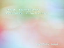 癒しの言葉と画像    。。。 星のことば 。。。          「  星標 hoshi shirube *  」-。。。  空の花へ  。。。