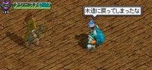 公爵の、呪ってポン!(仮)-kaiwa2