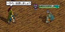 公爵の、呪ってポン!(仮)-kaiwa3