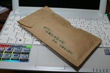 沖縄から遊漁船「アユナ丸」-ジャパネットタカ
