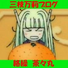 まりぃずCAFE♪