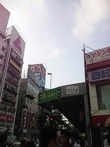 韓国料理サランヘヨ♪-090813_155423.jpg