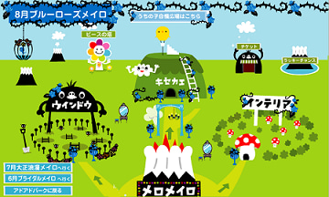 meromero park 運営事務局-育成ゲームならmeromeropark