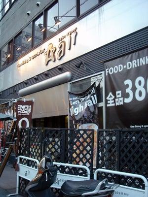 美味しいお店探し旅 -関西中心にいろいろ--mse