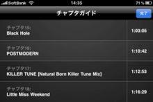 $MacやらiPhoneブログ-Chapters