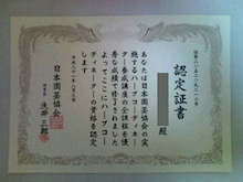Peach Rose ☆Aroma&Herb&Color&Stone☆-20090815104609.jpg