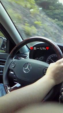 ☆おしゃれでかわいいmamaになりたいっ☆ぁ-リンの日記☆-200908152001000.jpg