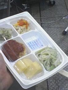 あゆ好き2号のあゆバカ日記-実際に食べたランチプレート.jpg