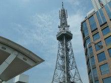 あゆ好き2号のあゆバカ日記-テレビ塔