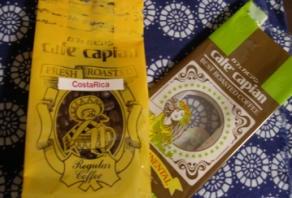 ハイヲピラ学習帳-カピアンコーヒー豆