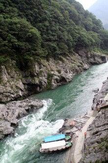 カルマンギアのある生活-大歩危峡1
