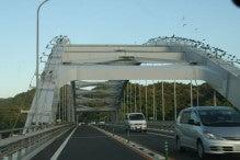 カルマンギアのある生活-大三島橋