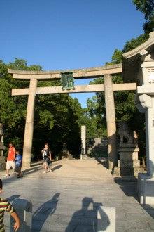 カルマンギアのある生活-大山祇神社