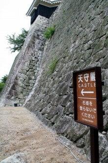 カルマンギアのある生活-松山城・石垣