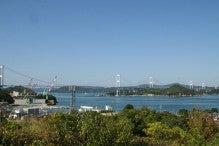 カルマンギアのある生活-来島海峡大橋