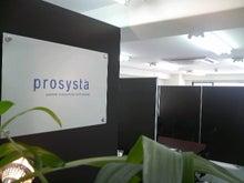 プロシスタ株式会社 代表取締役 早島貴之のブログ-2009081716350000.jpg