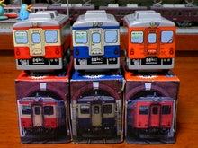 酔扇鉄道-TS3E7172.JPG