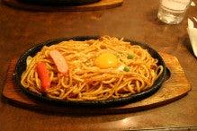 カルマンギアのある生活-ドリップのスパゲティ1