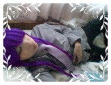shouyaのブログ-gakupo