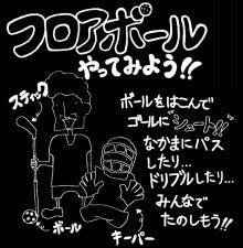 #22のGANGブログ!!!