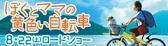 歌原奈緒オフィシャルブログ「UTA no HANAUTA」Powered by Ameba