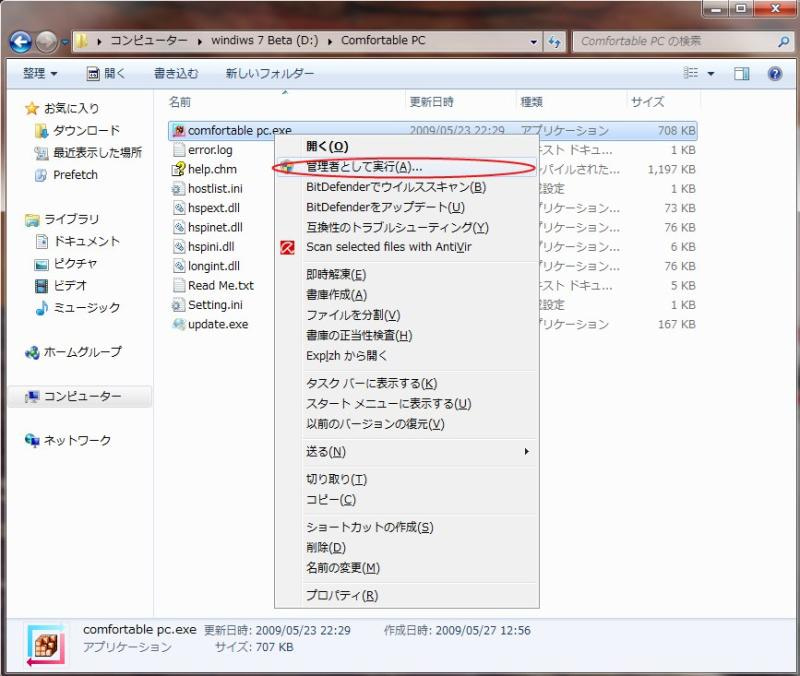 かよ☆える-TAF1