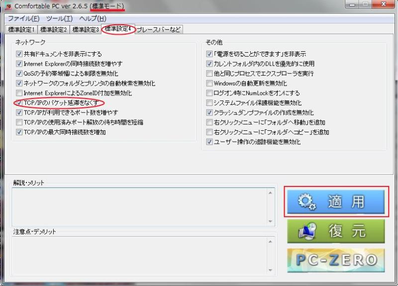 かよ☆える-TAF1A