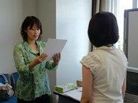 四国をつなぐ 愛媛のカラーアナリスト講師 SARA ~彩楽~のブログ