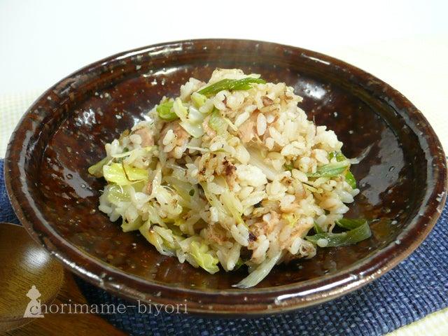 野菜でUPのツナ酢チャーハン