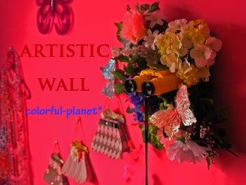 colorful-planet* ♪カラフルデコレーション♪